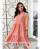 Платье №843-розовый Размеры 50-52,54-56,58-60,62-64,, фото 2