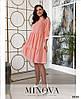 Платье №843-розовый Размеры 50-52,54-56,58-60,62-64,, фото 3