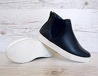 Р.25 распродажа! детские ботинки clibee №d390, фото 1