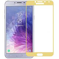 Гибкое защитное стекло Caisles для Samsung J400F Galaxy J4 (2018)