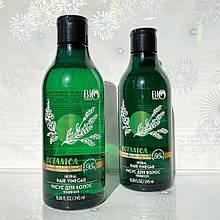 Оцет для волосся Bio World Botanica