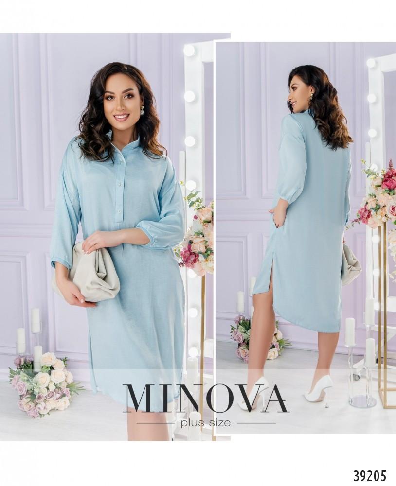 Сукня №830-блакитний Размеры54-56,58-60