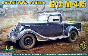 ГАЗ-М-415. Сборная модель советского пикапа в масштабе 1/48. ACE 48105