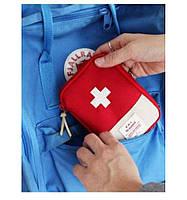 First aid Pouch Органайзер-аптечка для дома и в путешествия, красная