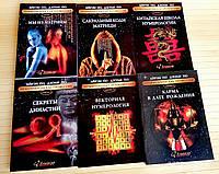 Нумерелогия Айрэн По Джули По (комплект 6 книг)