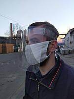 Защитная маска-экран для лица удлиненная, фото 1