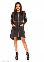 Темно-серое платье-трапеция с меховой изнанкой и крупными карманами