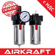 """Блок підготовки повітря 1/2"""" AIRKRAFT BFC4000"""