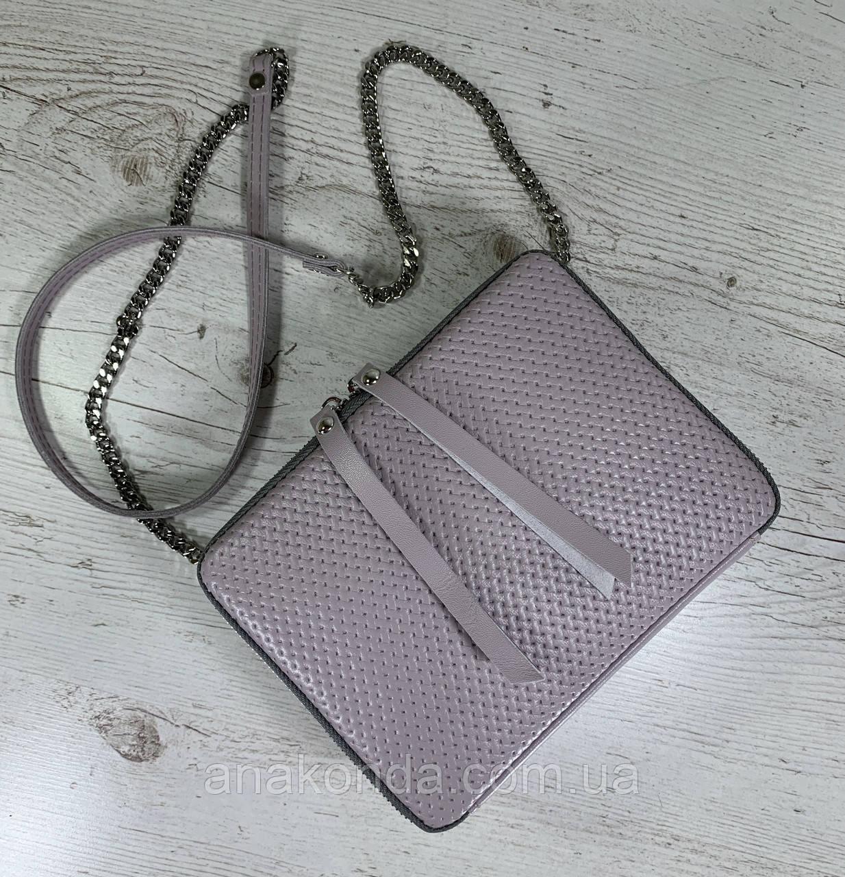 63-3 Из натуральной кожи сумка женская кросс-боди пастельно-сиреневая сумка кожаная сумка светлая лиловая