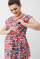 Блуза для вагітних і годування 1808 0084
