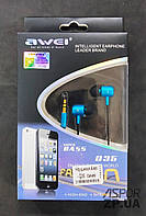 (DL) Наушники Awei- Q35 синий