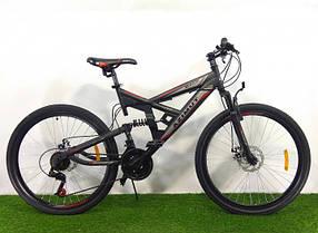 """Горный велосипед 26 дюймов Azimut Shock FRD рама 18 """" BLACK"""