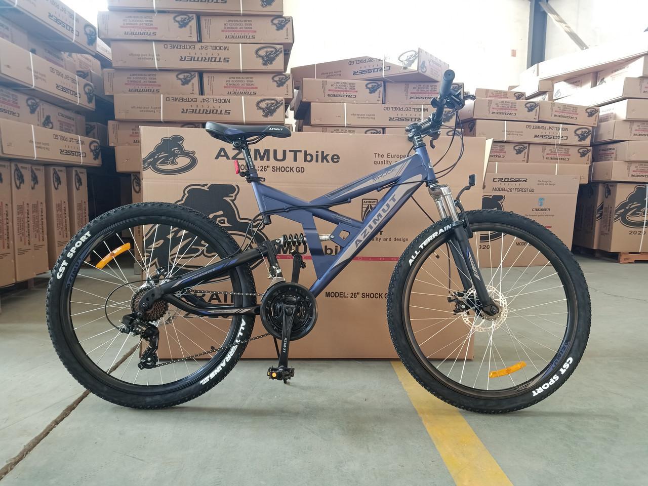 """Горный велосипед 26 дюймов Azimut Shock FRD рама 18 """" BLUE"""