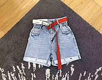 Жіночі джинсові шорти з високою посадкою