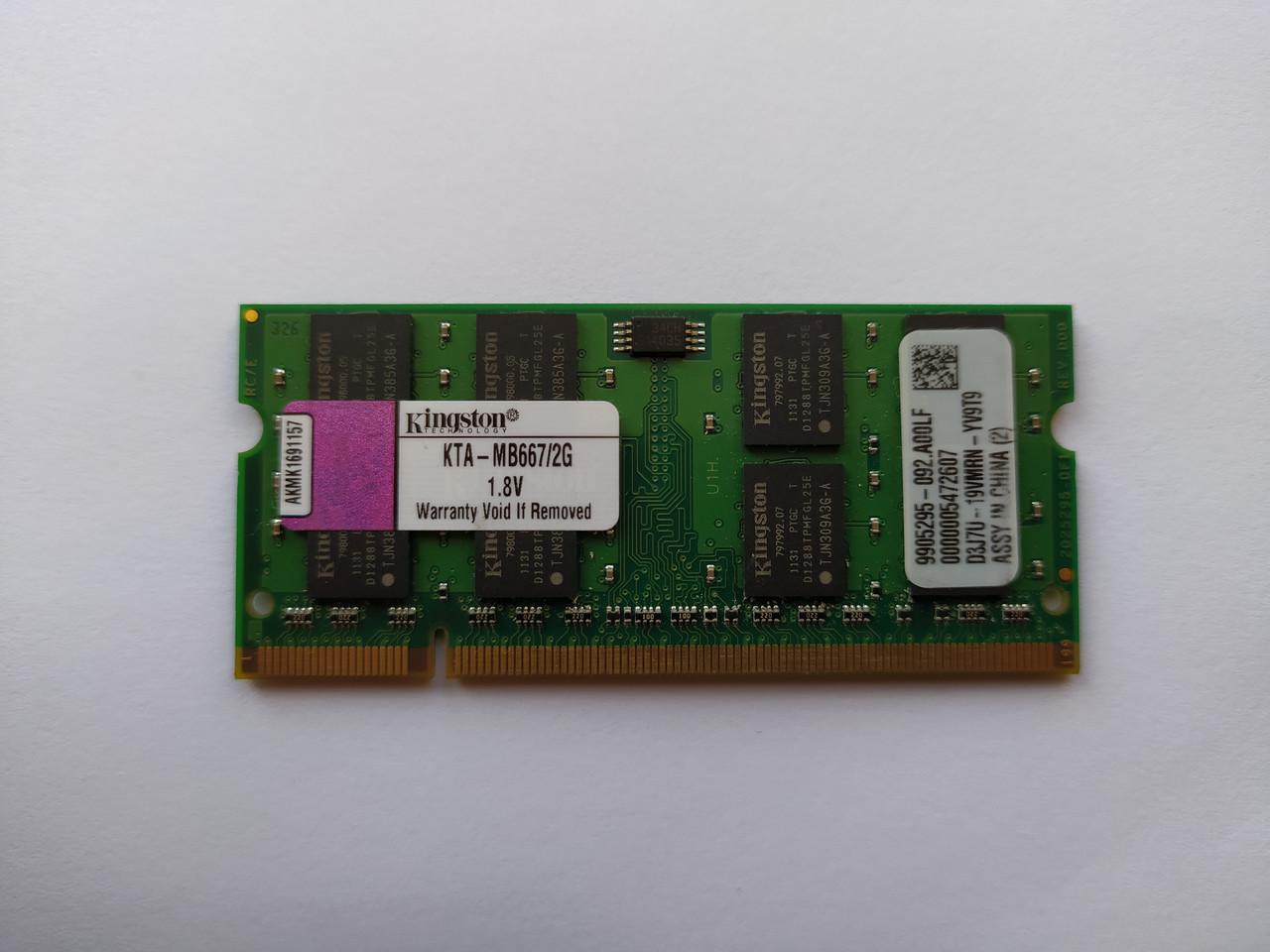 Оперативная память для ноутбука SODIMM Kingston DDR2 2Gb 667MHz PC2-5300S (KTA-MB667/2G) Б/У