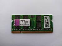 Оперативная память для ноутбука SODIMM Kingston DDR2 2Gb 667MHz PC2-5300S (KTA-MB667/2G) Б/У, фото 1