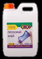 Клей для создания слайма прозрачный 2 литра zibi zb.6142-00