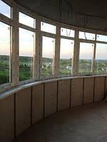 Застеклить полукруглый балкон Киев недорого