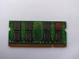 Оперативная память для ноутбука SODIMM Kingston DDR2 2Gb 667MHz PC2-5300S (KTA-MB667/2G) Б/У, фото 4