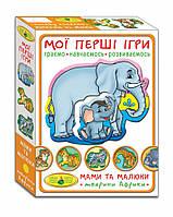 """Игра Мамы и малыши. """"Африканские животные"""" 81107"""