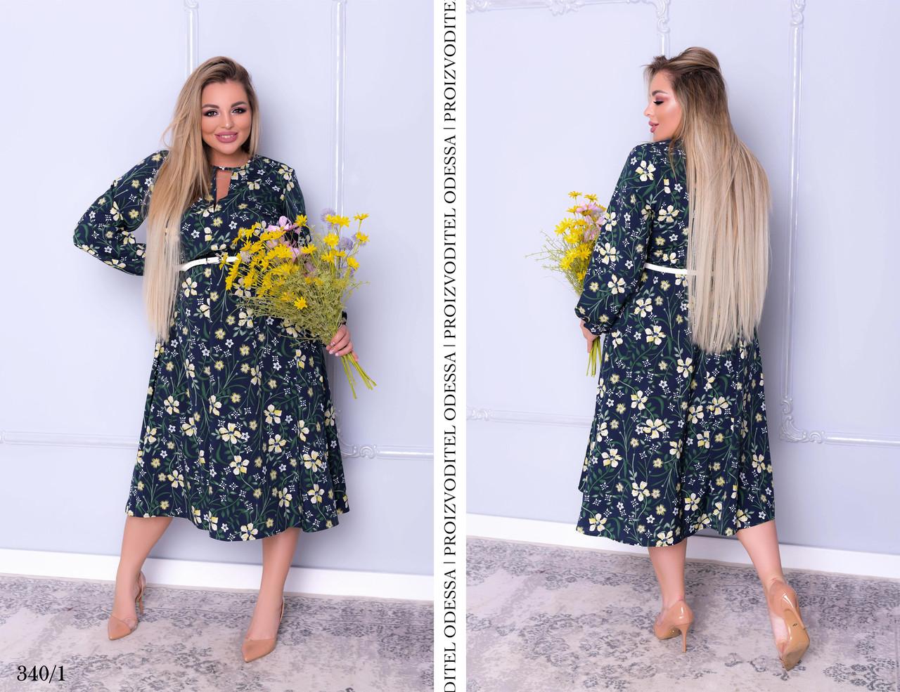 Коктейльне плаття гарне квітковий принт софт 48-50,52-54,56-58