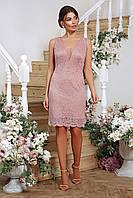 Нарядное лиловое платье из плотного гипюра, фото 1