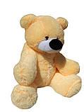 Плюшевая игрушка Медведь Алина Бублик 95 см персиковый, фото 2