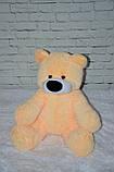 Плюшевая игрушка Медведь Алина Бублик 95 см персиковый, фото 3