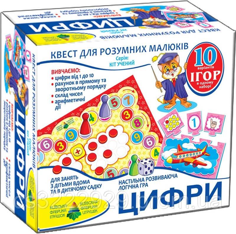 Игра-квест  Цифры 84405