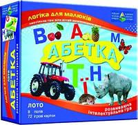 Лото АБЕТКА (изучаем украинский алфавит) 83002