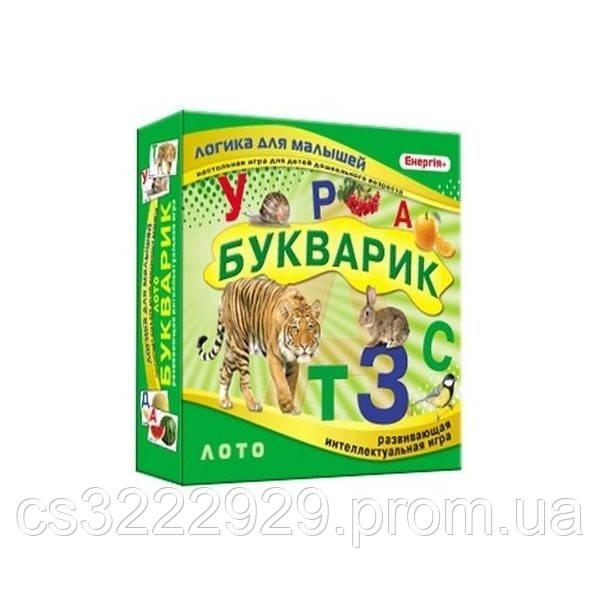 Лото Букварик(изучаем русский алфавит) 83019