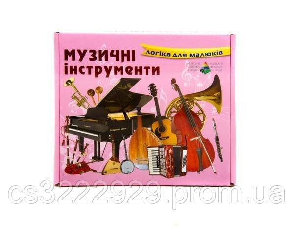 Лото Музыкальные инструменты 83088