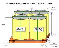 Сварочная проволока омедненная  (1мм) св08г2с Drum Pack 250 кг
