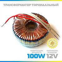 """ТОРОИДАЛЬНЫЙ ТРАНСФОРМАТОР """"ЭЛСТА"""" ТТ-100W 12V для освещения мощностью до 100Вт"""