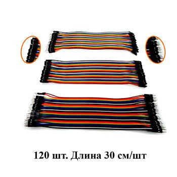 Arduino набор проводов соединительных 120 шт (30 см.)