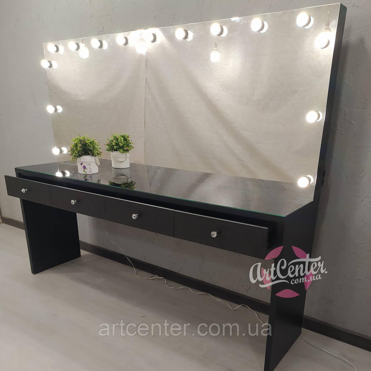 Стол для двоих визажистов, большой стол для макияжа с зеркалом