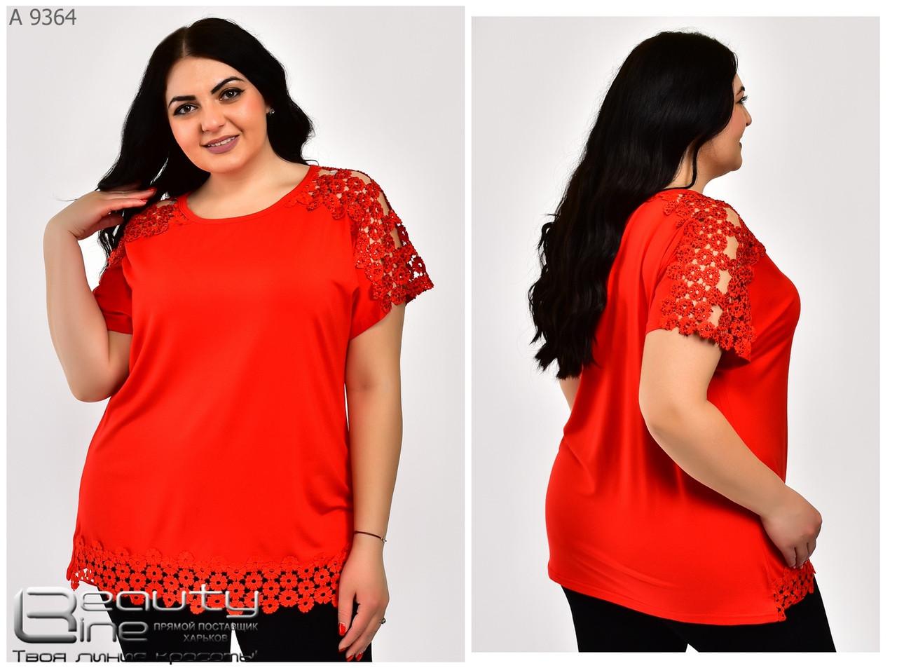 Утболки большого размера Летняя женская футболка размер 50,52,54