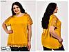 Утболки большого размера Летняя женская футболка размер 50,52,54, фото 5