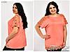 Утболки большого размера Летняя женская футболка размер 50,52,54, фото 8