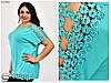 Утболки большого размера Летняя женская футболка размер 50,52,54, фото 7