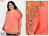 Утболки большого размера Летняя женская футболка размер 50,52,54, фото 9