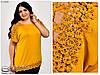 Утболки большого размера Летняя женская футболка размер 50,52,54, фото 6
