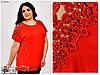 Утболки большого размера Летняя женская футболка размер 50,52,54, фото 2