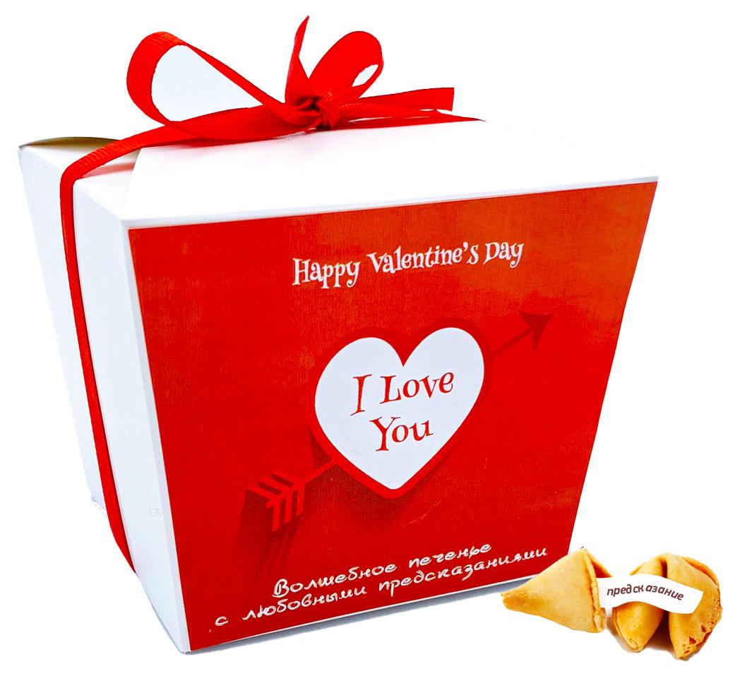 Печенье с предсказаниями с Днем Валентина