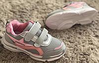 Детские кроссовки Том.М для девочек размер 30 30