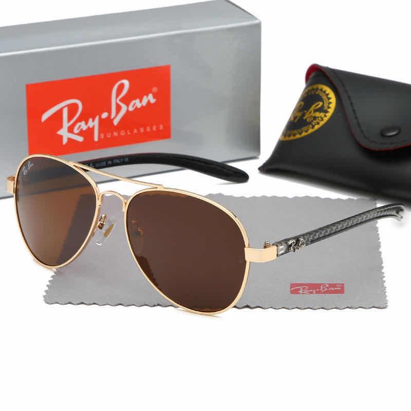 Очки солнцезащитные Ray ban 8307 Brown