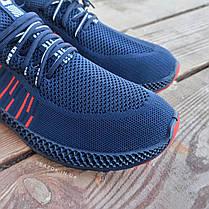 Синие мужские кроссовки носки в стиле Adidas yeezy boost v2 носки на подошве ткань текстиль сетка, фото 3