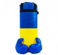 "Боксерский набор Strateg ""Ukraine"" маленький (2014S)"