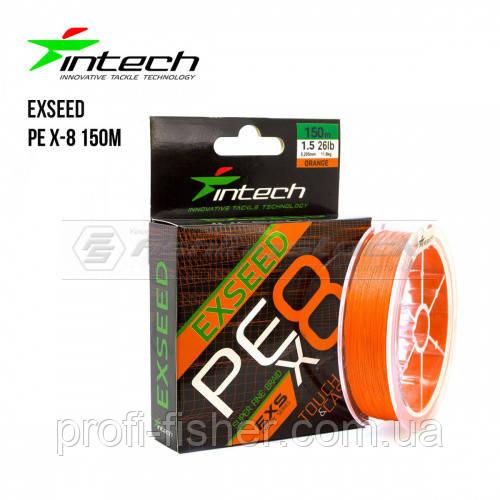 Шнур плетінь Intech Exseed PE X-8 150m 0.7 (14lb / 6.36 kg)