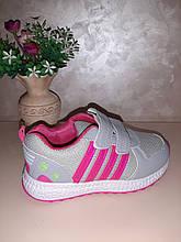 Кросівки дитячі для дівчинки р. 31 ТМ Шалунішка